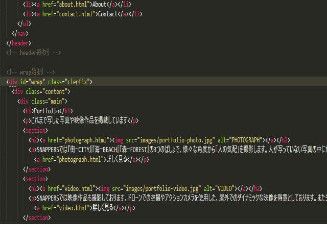 HTML画像