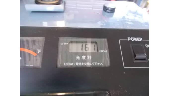 ノーマルハロゲンバルブ 光度 16.100cd