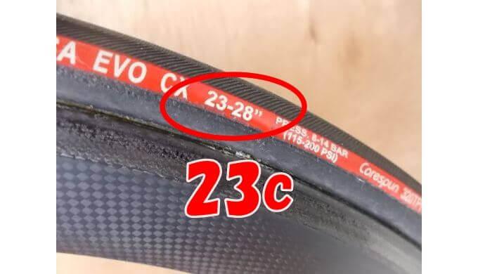 23cタイヤ