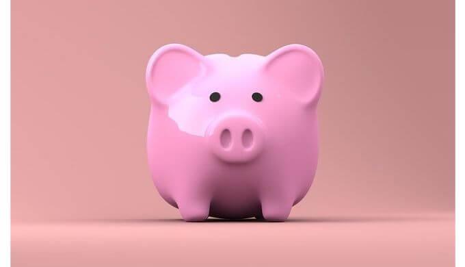 山陰合同銀行が11月より振込手数料が有料になる リアル店舗終了