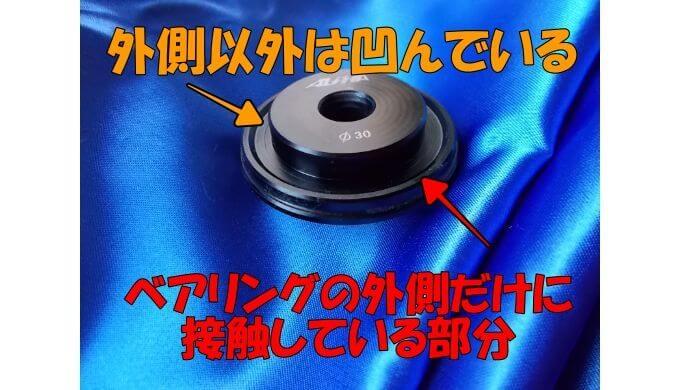 ベアリング圧入専用工具