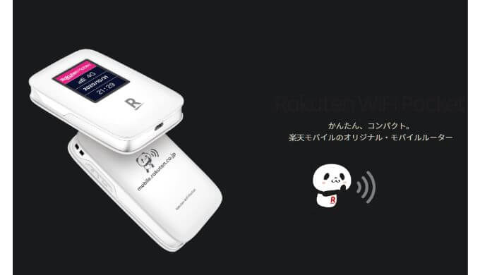 Rakuten WiFi Pocket