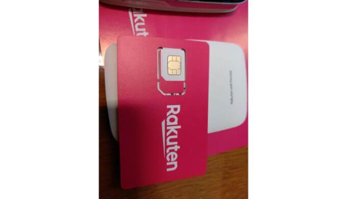 SIMサイズは3種類 Pocket で使うのは標準SIM