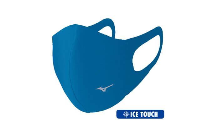 Mizno ice Touch