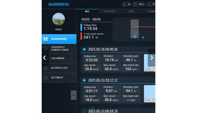 シマノコネクトの管理画面