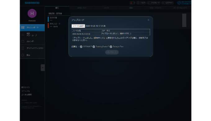 fitファイルアップロード